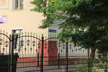 Здание Загонова, 13А