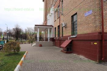 Территория школы №13