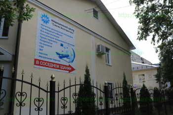 Медицинский центр «Сияние Электросталь» на Загонова, 13А
