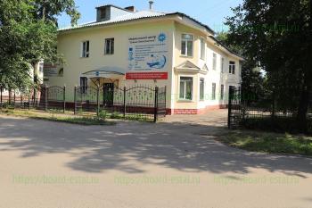 Медицинский центр «Сияние Электросталь»