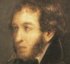 Загадочный портрет Пушкина