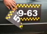 Магнитные наклейки для такси (образец)